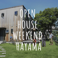 OPEN HOUSE WEEKEND HAYAMA